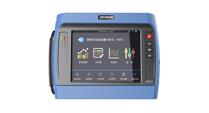 MW-A600 便携式电能质量分析仪